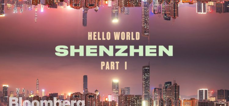 Shenzhen: China's Future Factory