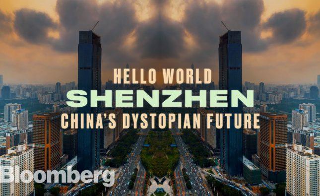 Is Shenzhen China's Future?