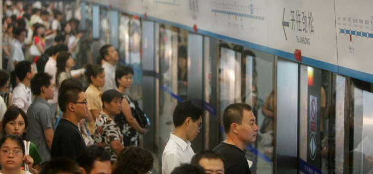 Subway System in China is Experimenting with Facial Recognition to Pay Fares