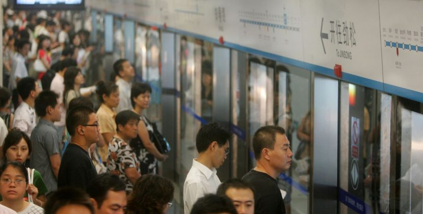 A Chinese subway is experimenting with facial recognition to pay for fares