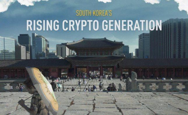 Korea's Rising Crypto Generation
