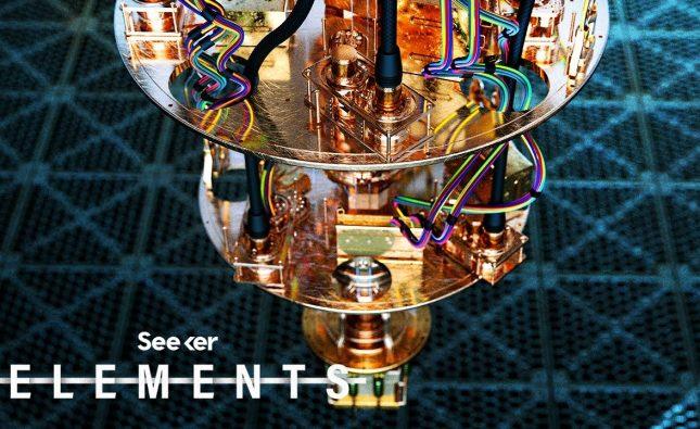 Did Google Just Achieve 'Quantum Supremacy'?