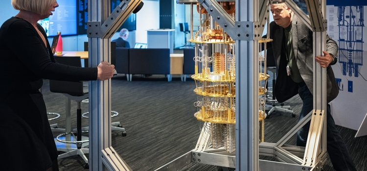 CERN is Offering a Free Online Quantum Computing Course
